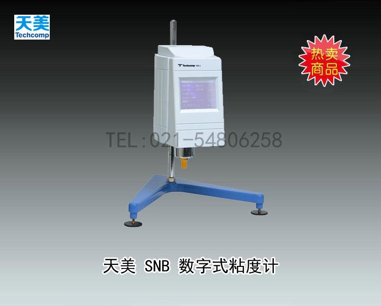 SNB-4数字式粘度计 上海精科天美贸易有限公司 市场价8900元