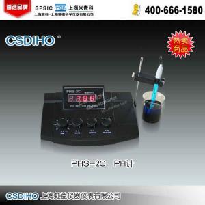 PHS-2C智能型酸度计 上海虹益仪器仪表有限公司 市场价1200元