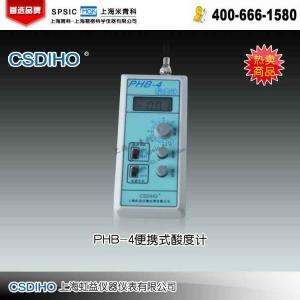 PHB-4便携式数显酸度计 上海虹益仪器仪表有限公司 市场价1200元