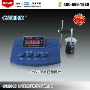 PHS-25数显酸度计 上海虹益仪器仪表有限公司 市场价1000元