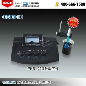 PHS-25指针酸度计 上海虹益仪器仪表有限公司 市场价800元