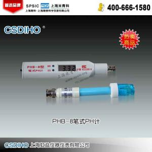 PHB-8笔式酸度计 上海虹益仪器仪表有限公司 市场价520元