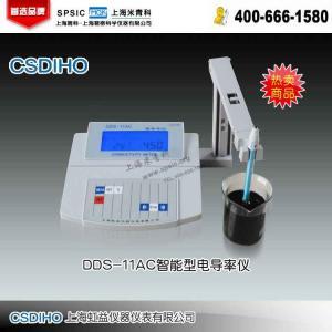 DDS-11A智能型电导率仪 上海虹益仪器仪表有限公司 市场价1250元