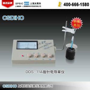 DDS-11A指针电导率仪 上海虹益仪器仪表有限公司 市场价900元