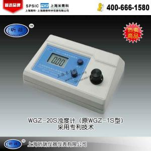 WGZ-20S便携式浊度计 上海昕瑞仪器仪表有限公司 市场价2400元