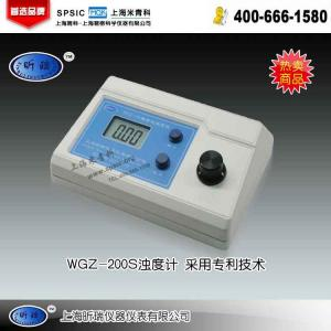 WGZ-200S 便携式浊度计 上海昕瑞仪器仪表有限公司 市场价2800元
