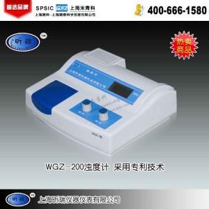 WGZ-200浊度计 上海昕瑞仪器仪表有限公司 市场价4200元