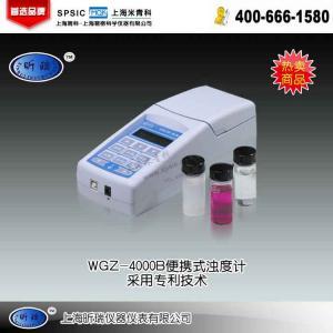 WGZ-4000B便携式浊度计(新款)上海昕瑞仪器仪表有限公司 市场价10000元