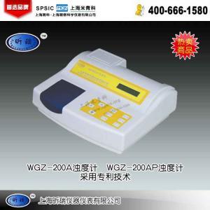 WGZ-200A浊度计 上海昕瑞仪器仪表有限公司 市场价4500元