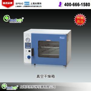 DZF-6050LC真空干燥箱 上海齐欣科学仪器有限公司 市场价23500元