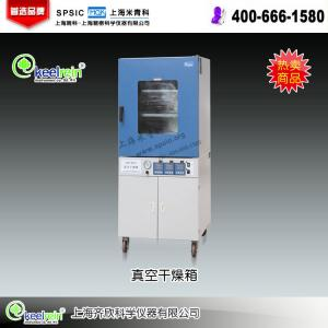 DZF-6090真空干燥箱 上海齐欣科学仪器有限公司 市场价19500元