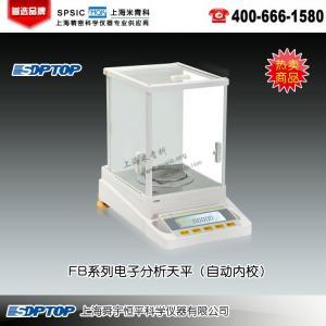 FB124自动内校电子分析天平 上海舜宇恒平科学仪器有限公司 市场价8900元