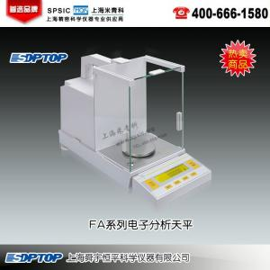 FA124电子分析天平 上海舜宇恒平科学仪器有限公司 市场价7000元