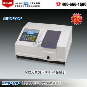 V2200型紫外可见分光光度计 上海舜宇恒平科学仪器有限公司 市场价7000元