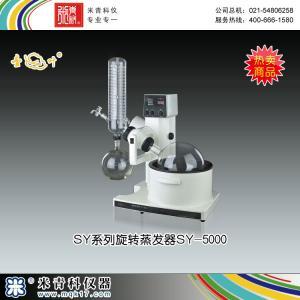 SY-5000油浴旋转蒸发器 上海亚荣生化仪器厂
