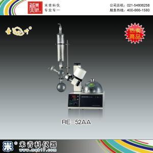 RE-52AA旋转蒸发器 上海亚荣生化仪器厂
