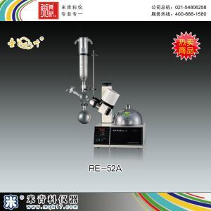 RE-52A旋转蒸发器 上海亚荣生化仪器厂