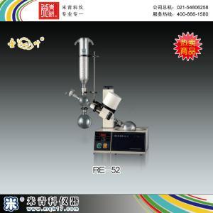 RE-52旋转蒸发器 上海亚荣生化仪器厂