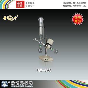 RE-52C旋转蒸发器 上海亚荣生化仪器厂