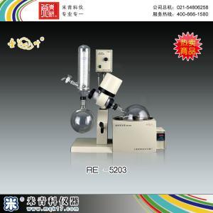 RE-5203旋转蒸发器 上海亚荣生化仪器厂