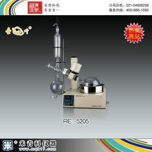 RE-5205旋转蒸发器 上海亚荣生化仪器厂