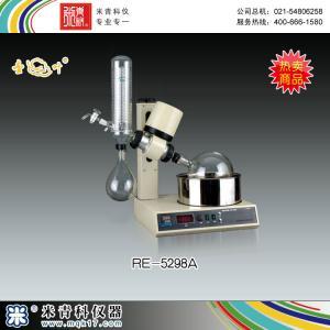 RE-5298A旋转蒸发器 上海亚荣生化仪器厂