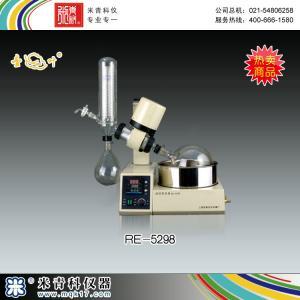 RE-5298旋转蒸发器 上海亚荣生化仪器厂