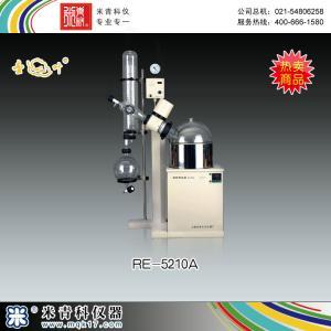 RE-5210A旋转蒸发器 上海亚荣生化仪器厂