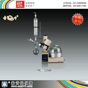 RE-5299旋转蒸发器 上海亚荣生化仪器厂