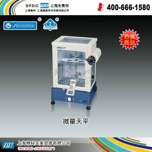 TG332A微量天平 上海精科天美贸易有限公司 市场价16800元