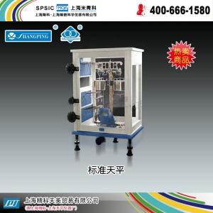 TG520B标准天平(已停产) 上海精科天美贸易有限公司 市场价31700元