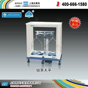 TL-1B链条天平 上海精科天美贸易有限公司 市场价3360元