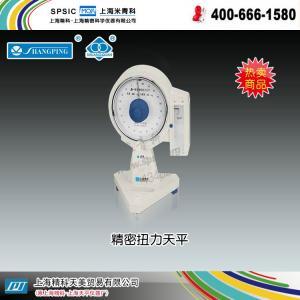 JN-B-2500精密扭力天平(已停产) 上海精科天美贸易有限公司 市场价3080元