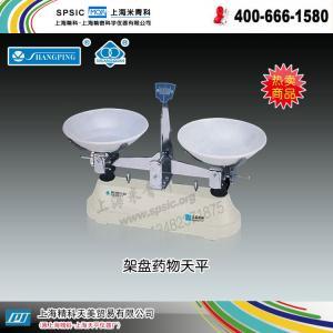 HC-TP11-1架盘药物天平 上海精科天美贸易有限公司 市场价85元
