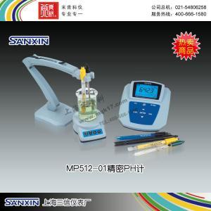 MP512-01精密pH计 上海三信仪表厂 市场价3980元
