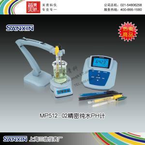MP512-02精密纯水pH计 上海三信仪表厂 市场价4180元