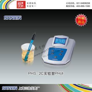 PHS-2C实验室PH计 上海三信仪表厂 市场价1400元
