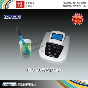 PHS-3D实验室PH计 上海三信仪表厂 市场价2780元