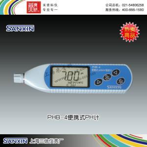 PHB-4便携式pH计 上海三信仪表厂 市场价1180元