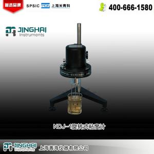 NDJ-1旋转式粘度计 上海菁海仪器有限公司 市场价3000元
