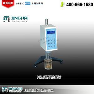 NDJ-8S数字式粘度计 上海菁海仪器有限公司 市场价5980元