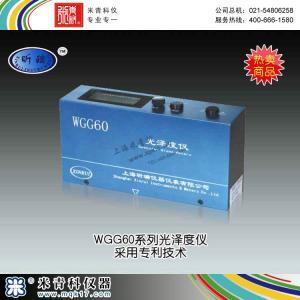 WGG60 光泽度计 上海昕瑞仪器仪表有限公司 市场价3200元