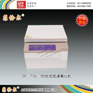 SF-TDL-5B台式低速离心机 上海菲恰尔分析仪器有限公司 市场价10200元