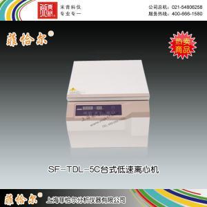 SF-TDL-5C台式低速离心机 上海菲恰尔分析仪器有限公司 市场价13800元