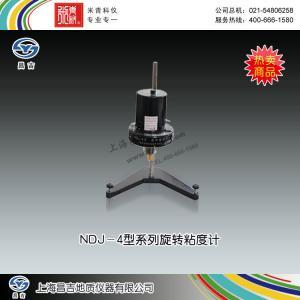 NDJ-4型系列旋转粘度计 上海昌吉地质仪器有限公司 市场价4580元