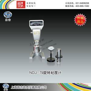 NDJ-79旋转粘度计(不带I单元) 上海昌吉地质仪器有限公司 市场价3680元
