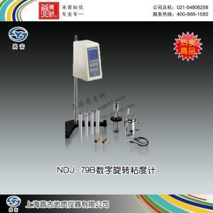 NDJ-79B数字旋转粘度计 上海昌吉地质仪器有限公司 市场价6000元