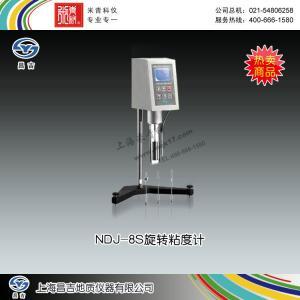 NDJ-8S旋转粘度计 上海昌吉地质仪器有限公司 市场价5580元