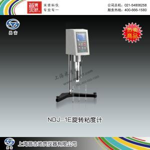 NDJ-1E旋转粘度计 上海昌吉地质仪器有限公司 市场价32000元