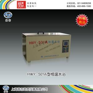 HWY-501A型恒温水浴 上海昌吉地质仪器有限公司 市场价5000元